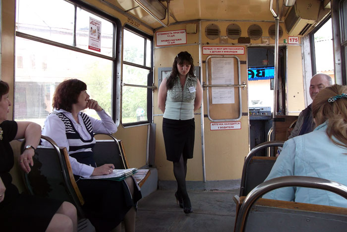 Должностная Инструкция Кондуктора Трамвая - фото 7