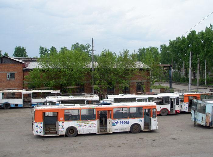Иркутск троллейбусное депо транспорт